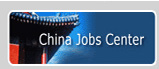 china job center