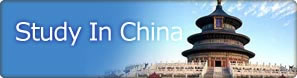Study in China, Teach in China and ESL jobs in China, Study Abroad in China,  Study Chinese Language, Chinese University Study, Apply to Chinese Universities
